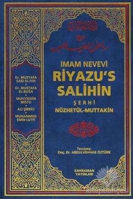 Riyazu's Salihin Şerhi Nüzhetül-Muttakin (2 Cilt Takım, Büyük Boy, Şamua) (Ciltli)