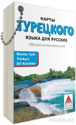 Ruslar İçin Türkçe Dil Kartları