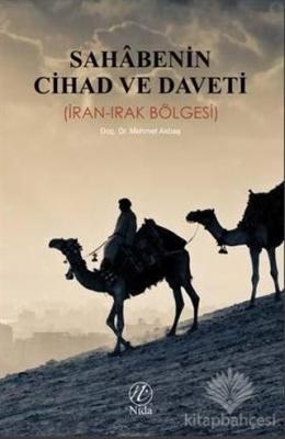 Sahabenin Cihad ve Daveti