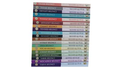 BİLİNÇ SERİSİ SEYYİD KUTUP 19 KİTAP Prof. Dr. Seyyid Kutub