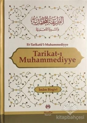 Tarikat-ı Muhammediyye (Ciltli)