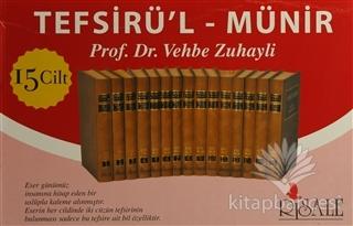 Tefsirü'l-Münir (15 Cilt Kutulu, Şamua) (Ciltli)