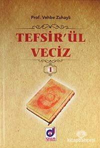 Tefsir'ül Veciz (4 Cilt Takım) Hacı İnan