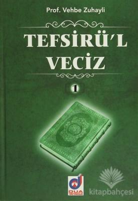 Tefsir'ül Veciz (4 Cilt Takım)