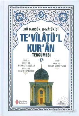 Te'vilatü'l Kur'an Tercümesi Ebu Mansur el-Matüridi