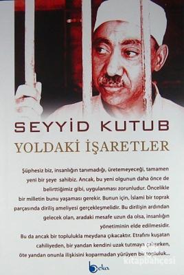 Yoldaki İşaretler Kamil M. Çetiner