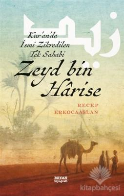 Zeyd Bin Harise