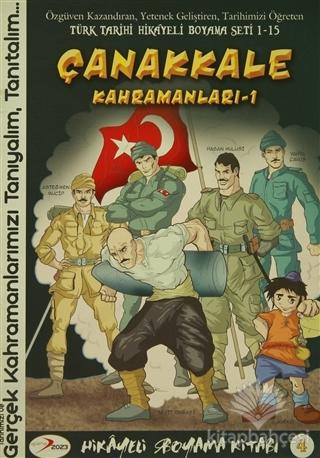 çanakkale Kahramanları 1 Hikayeli Boyama Kitabı 4 Kollektif