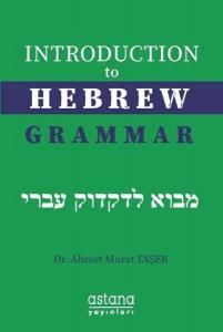 Introduction to Hebrew Grammar