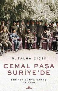 Cemal Paşa Suriye'de