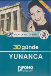 30 Günde Yunanca (Kitap+2 CD)