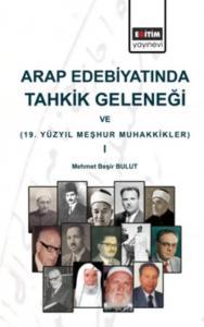 Arap Edebiyatında Tahkik Geleneği ve 19. Yüzyıl Meşhur Muhakkikler