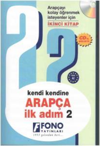 Arapça İlk Adim  2- Cd'li
