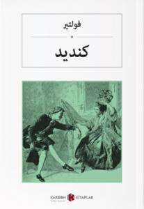 Candide-Arapça