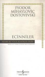 Ecinniler Ciltsiz
