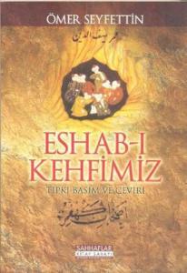 Eshab-ı Kehfimiz