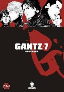 Gantz-7
