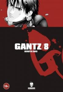 Gantz-8