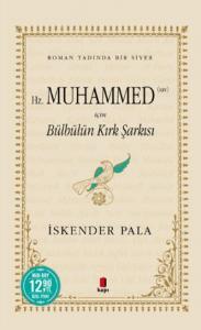 Hz. Muhammed s.a.v Için Bülbülün Kırk Şarkısı Midi Boy