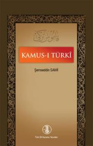 Kamus-ı Turki- Ciltli