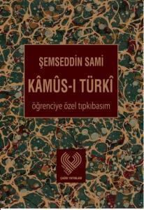 Kamus-ı Türki Öğreciye Özel Tıpkıbasım