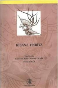 Kısas-ı Enbiya