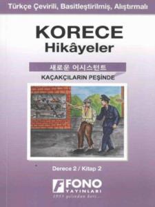 Korece-Türkçe Hikayeler (Derece-2/Kitap-2) : Kaçakçıların Peşinde