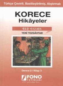 Korece-Türkçe Hikayeler (Derece-2/Kitap-3) : Yeni Tezgahtar