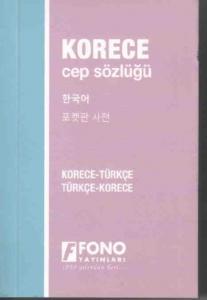 Korece-Türkçe /Türkçe-Korece Cep Sözlüğü