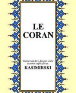 Le Coran (Fransızca K.Kerim ve Meali-Küçük Boy)