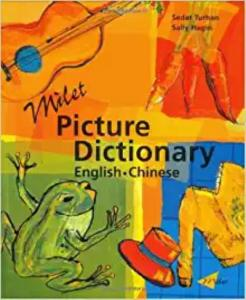Milet Picture Dictionary (English-Chinese)