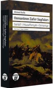 Osmanlının Zafer Sayfaları