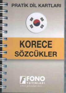 Pratik Dil Kartlari Korece Sözcükler