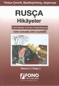 Rusça-Türkçe Hikayeler (Derece-2/Kitap-1) : Kırk Haramilerin Hazinesi