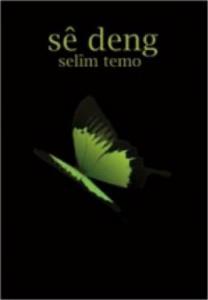 Selim Temo