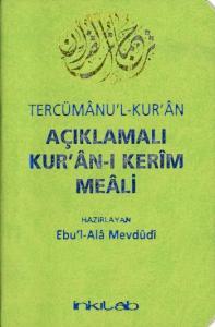 Tercümânü'l-Kur'ân Açıklamalı Kur'ân-ı Kerîm Meali