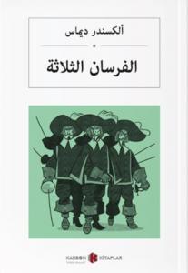 Üç Silahşörler-Arapça
