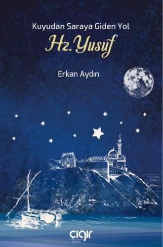Hz. Yusuf Erkan Aydın