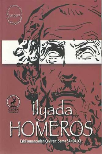 İlyada Homeros
