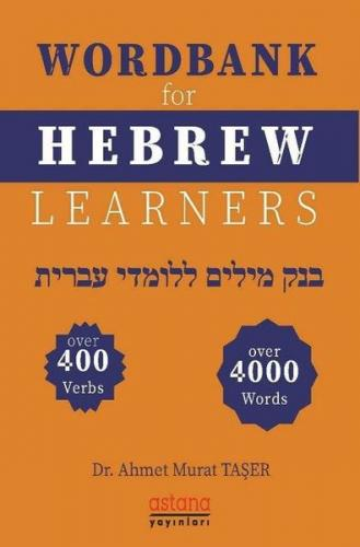 Wordbank For Hebrew Learners