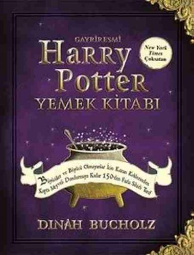 Harry Potter Dinah Bucholz