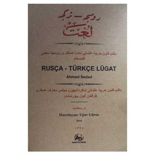 Rusça - Türkçe Lügat