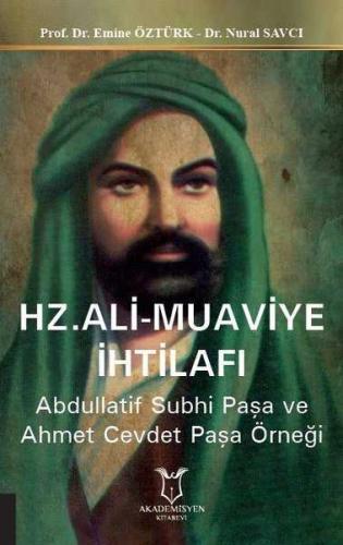 Hz. Ali Muaviye İhtilafı