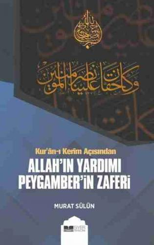 Kur'an-ı Kerim Açısından Allah'ın Yardımı Peygamber'in Zaferi Murat Sü