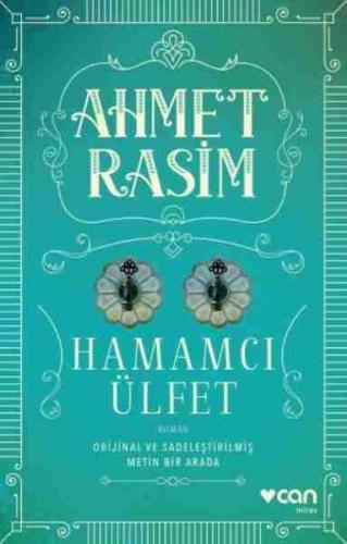Hamamcı Ülfet Ahmet Rasim