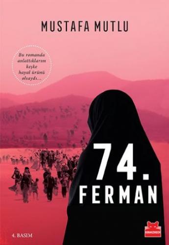 74. Ferman