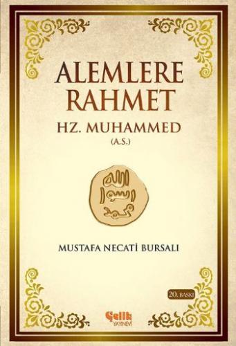 Alemlere Rahmet Hz. Muhammed Karton Kapak