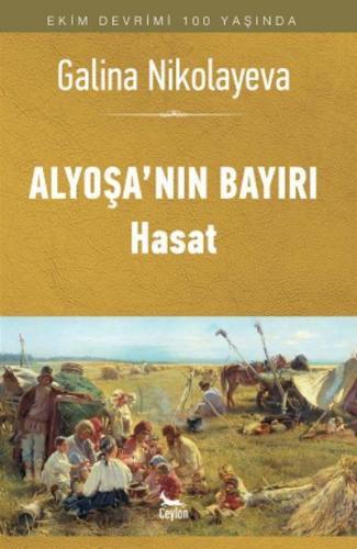 Alyoşa'nın Bayırı