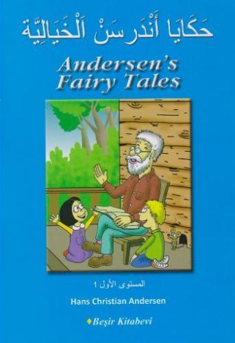 Andersen Masalları Arapça