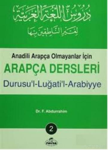 Arapça Dersleri - Durusu'l Lugati'l Arabiyye 2